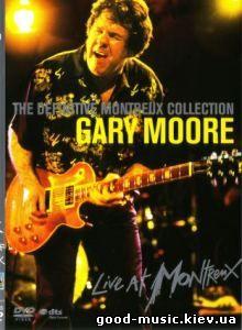 Gary_Moore