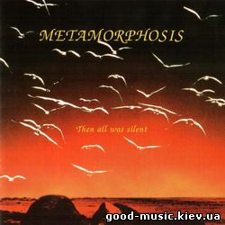 Metamorphosis 2005