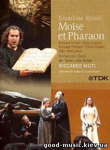 Gioachino Rossini - Moise et Pharaon (Italy, 2003 г.)