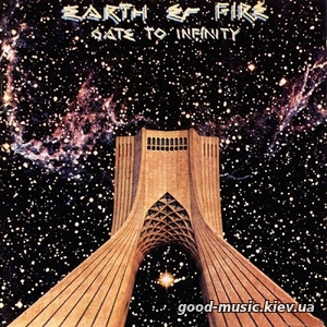 Earth and Fire, 1977 - Gate To Infinity [LP]